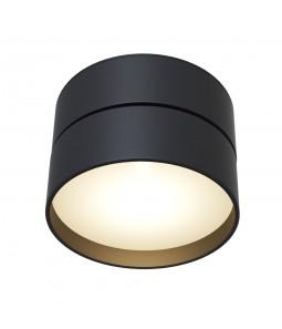 Ceiling Lamp Technical C024CL-L18B