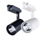 LED sliežu prožektori un aksesuāri